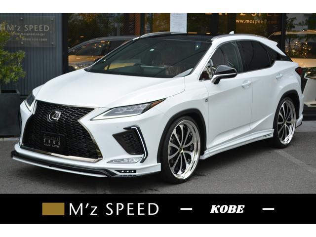 レクサス RX300 Fスポーツ ZEUS新車カスタムコンプリートカー