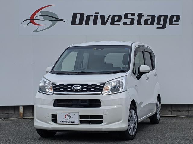 ダイハツ L SAII 衝突軽減ブレーキ/ETC/Aストップ