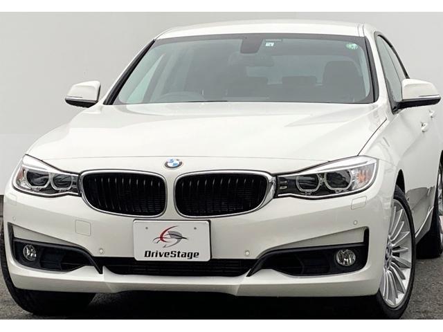 BMW 3シリーズ 320iグランツーリスモ 純正HDDナビ/前席パワーシート/キーフリー/コーナーセンサー/パワートランク/クルーズコントロール/純正18AW/Bluetooth/DVD再生/USB/AUX/ETC/HID/アイドリングストップ