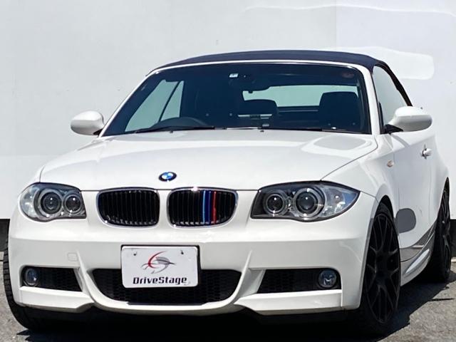 BMW 120i カブリオレ Mスポーツパッケージ HDDナビ・地デジ/本革シート/シートヒーター/バックカメラ/ETC/社外18インチAW/オートライト/HIDヘッドライト/禁煙車