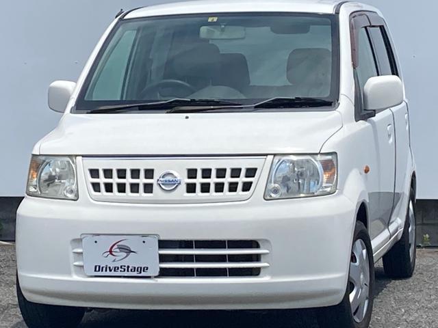 日産 オッティ S CDチューナー/キーレスエントリー/電動格納ミラー/フルフラット/ABS/ベンチシート/エアコン/パワステ/エアバッグ/車検整備付
