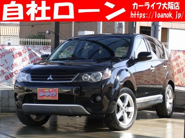 三菱 24G