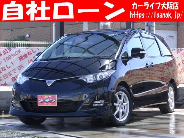 トヨタ 2.4アエラス Gエディション 《1年間走行距離無制限保証》