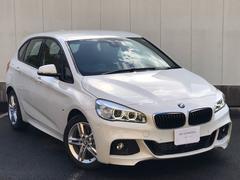 BMW218dアクティブツアラーMスポーツコンフォートP 新車保証