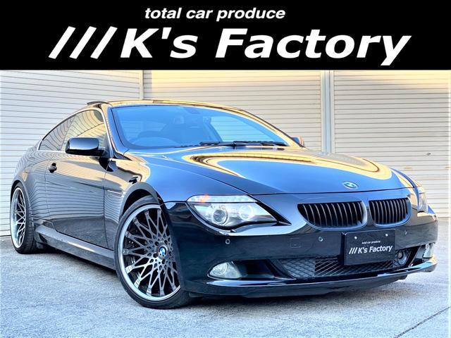 BMW 650i 車高調 20インチアルミ レムス2本出しマフラー ヘッドアップディスプレイ 本革ブラックシート シートヒーター サンルーフ