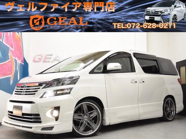 トヨタ 2.4Z Gアドミレイションコンプ21AWサンルーフ リアM