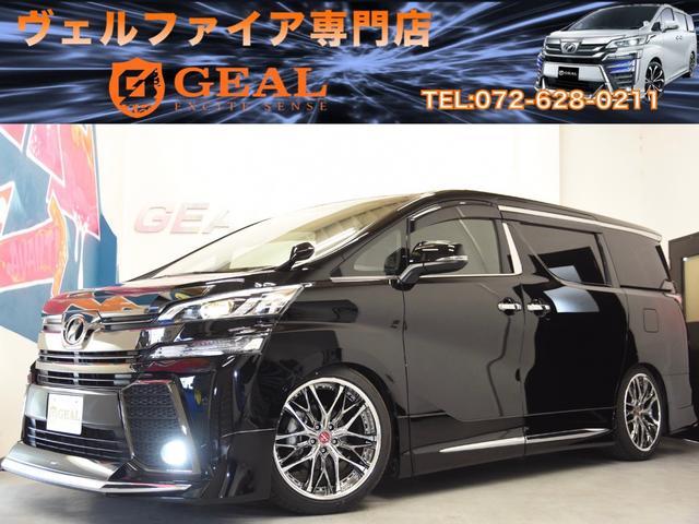 トヨタ 2.5ZAゴールデンアイズクレンツェ20AW車高調10型ナビ