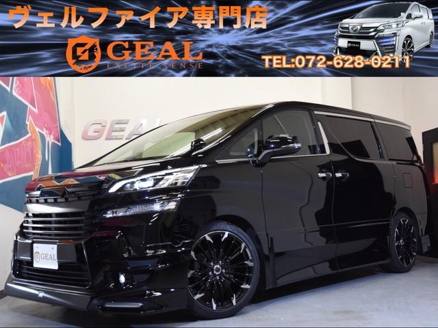 トヨタ 3.5ZA G EDフルエアロ新品20AW 10型ナビ寒冷地