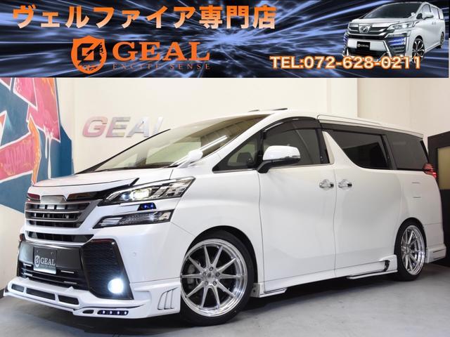 トヨタ 2.5ZAゴールデンアイズROWENコンプ新品20AW車高調