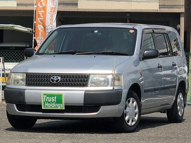 トヨタ F エクストラパッケージ /車検整備付/ワンオーナー車