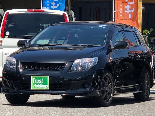トヨタ 1.5X Gエディション/140後期/エアロ/ディスチャージ