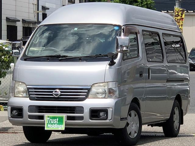 日産 GX /定員10名/HDDナビ&ETC/禁煙車/車検整備付