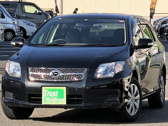 トヨタ 1.5X Gエディション/ナビ/スマートキー/ワンオーナー車