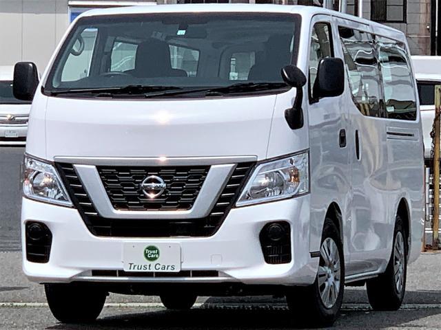 日産 NV350キャラバンバン ロングDXターボ /ワンオーナー車/クリーンディーゼル/ターボ/エマージェンシーブレーキ/前後バンパー同色/ナビ/フルセグ/Bluetooth/バックモニター/ETC