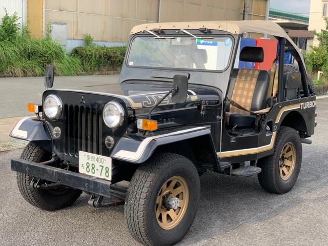 「三菱」「ジープ」「SUV・クロカン」「奈良県」の中古車