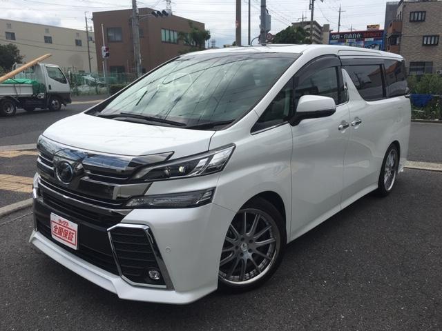 トヨタ 2.5Z Gエディション 純正ナビTV ツインムーンルーフ