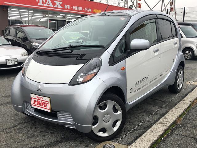 i-MiEV(三菱)M 中古車画像