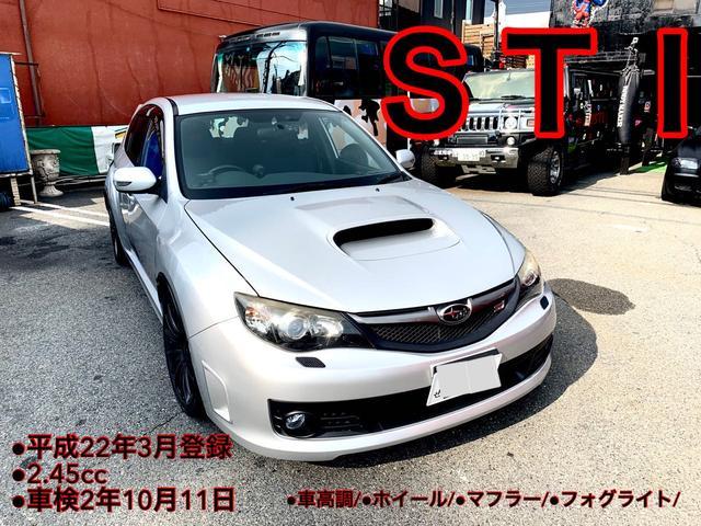 スバル WRX STI Aライン