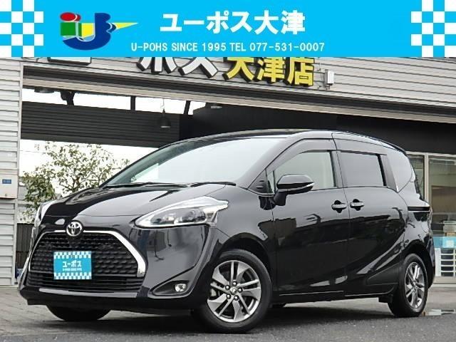 トヨタ G クエロ セーフティセンス 禁煙 SDナビ リアカメラ
