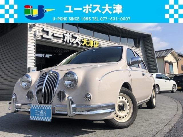 「ミツオカ」「ビュート」「セダン」「滋賀県」の中古車