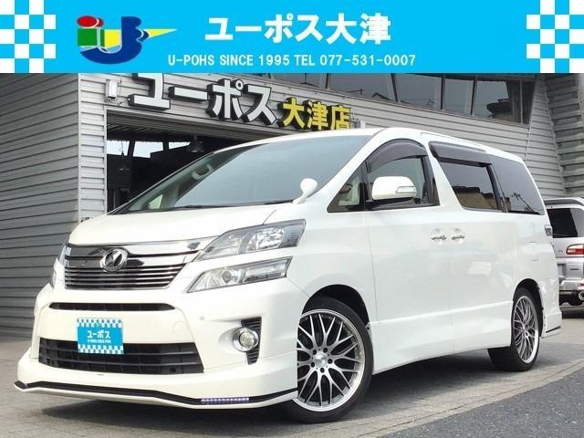 トヨタ 2.4Z ナビ・後席モニター・フルエアロ