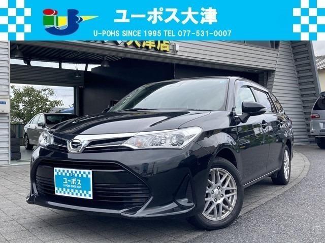 トヨタ カローラフィールダー 1.5G 禁煙・セーフティセンス・ナビ・フルセグTV・バックカメラ