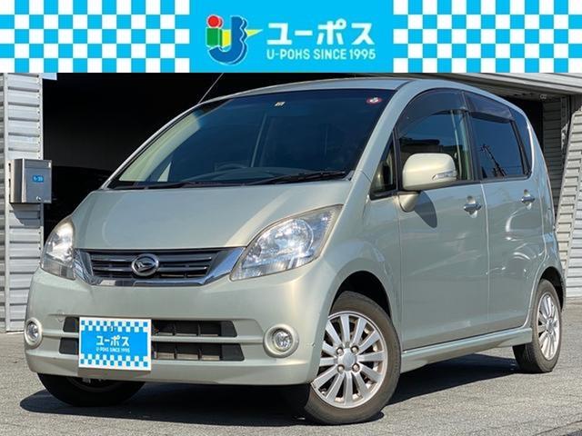ダイハツ X VS 禁煙・ワンオーナー・フォグライト・電動格納ミラー・CDオーディオ