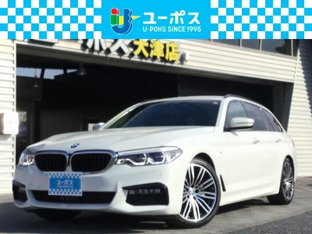 BMW 523dツーリング Mスポーツ ディーゼルターボ イノベーション・ハイラインPKG 禁煙 ワンオーナー ナビ フルセグTV 全周囲カメラ