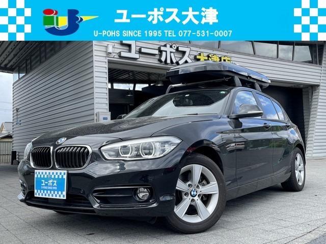 BMW 1シリーズ 118d スポーツ 禁煙・アクティブクルーズ・スマートキー・ナビ・ETC・バックカメラ