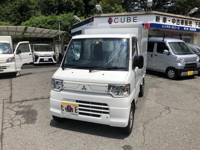 三菱 ミニキャブトラック  保冷車 冷凍車 設定温度マイナス5℃〜25℃