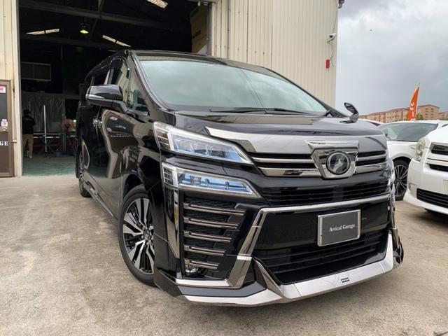 トヨタ 2.5Z Gエディション フルモデリスタ後席 ナビ ETC