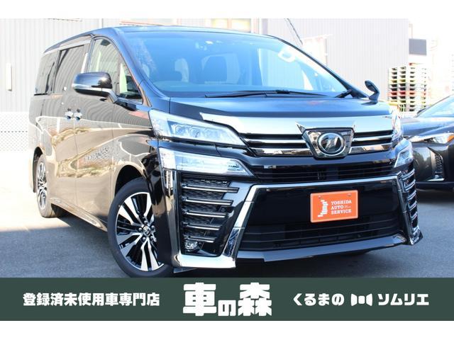 トヨタ 2.5Z Gエディション サンルーフ デジタルインナーミラー