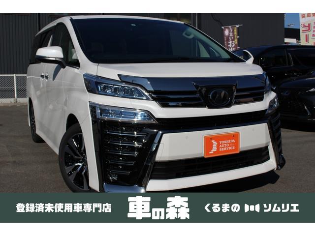 トヨタ 2.5Z Gエディション 三眼LED サンルーフ 電子ミラー