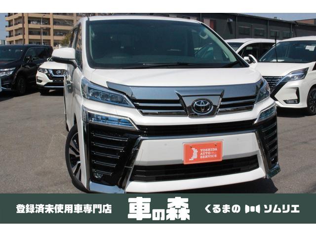 トヨタ 2.5Z Gエディション 登録済未使用車 サンルーフ ムーンルーフ 三眼LED デジタルインナーミラー ディスプレイオーディオ パワーシート