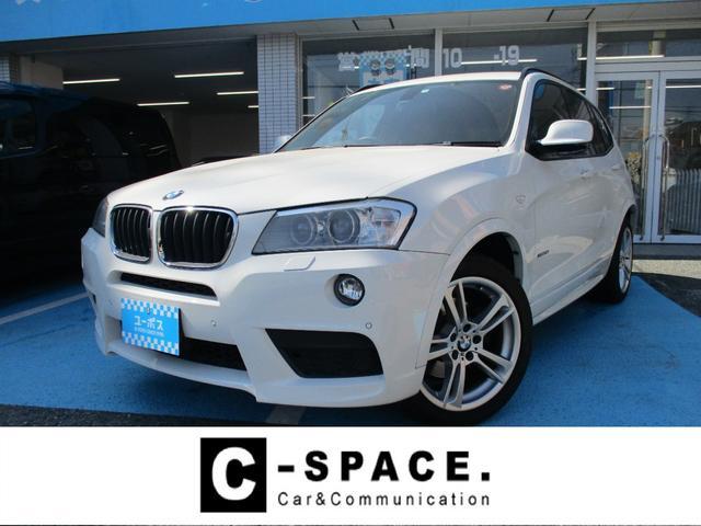 X3(BMW) xDrive 20i Mスポーツパッケージ 中古車画像