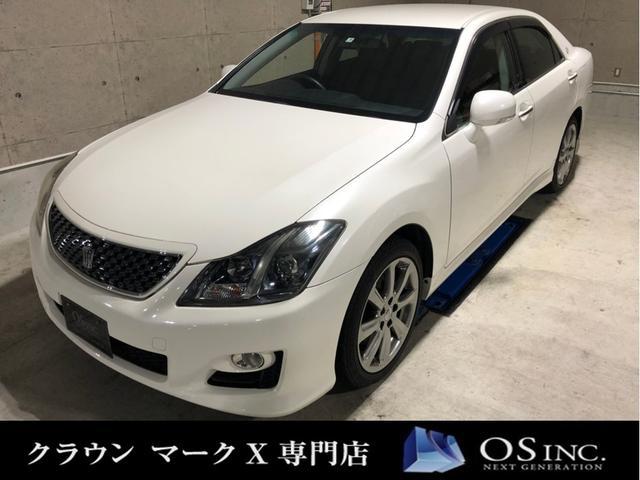 トヨタ 2.5アスリート スペシャルエディション