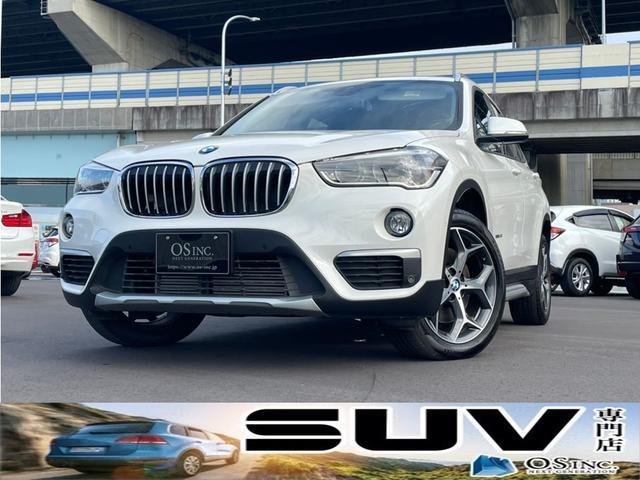 BMW X1 xDrive 20i xライン コーナーセンサー/アドバンスドアクティブセーフティパッケージ/BLKハーフレザー/スマートキー/プッシュスタート/バックモニター/ミラー型ETC/Bluetooth接続/USB入力端子/HID/記録簿