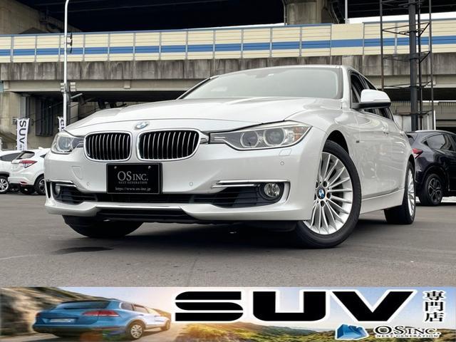 BMW 3シリーズ  320i/ラグジュアリー/オートライト/Bluetooth/コーナーセンサー/ブラウンレザー/パワーシート/シートメモリー/シートヒーター/純正ナビ/純正AW/ETC/フルセグ/