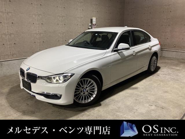 BMW  320i/ラグジュアリー/オートライト/BLKレザー/パワーシート/シートメモリー/シートヒーター/バックカメラ/純正AW