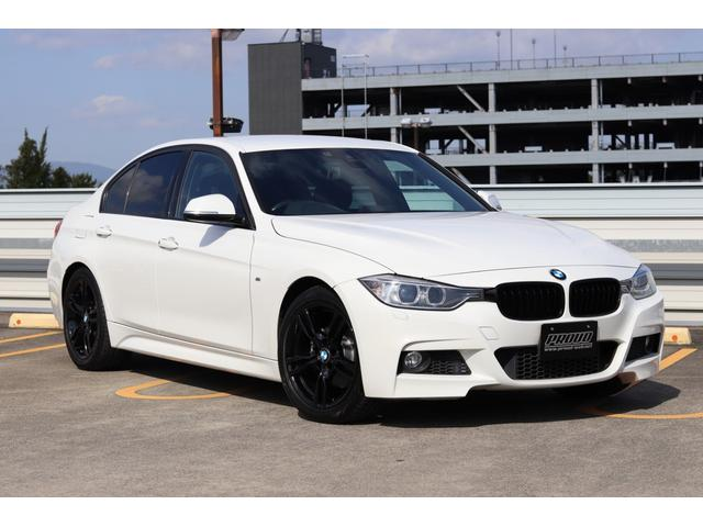 BMW 320d Mスポーツ オートクルーズ SOSコール