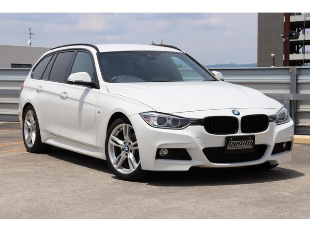 BMW 320dツーリング Mスポーツ アクティブクルーズ