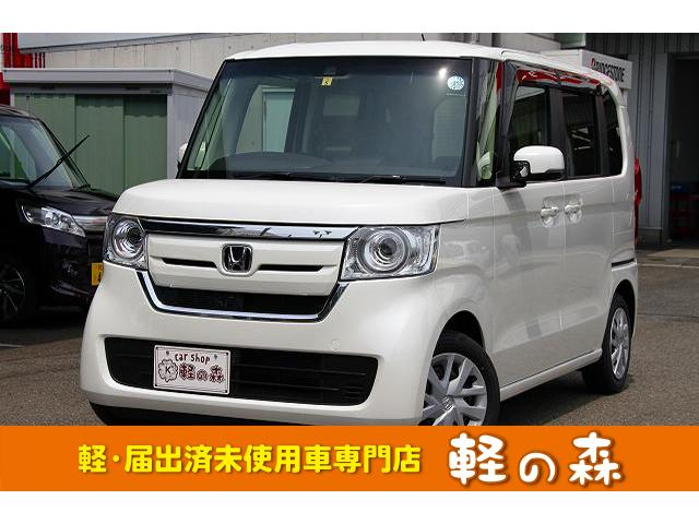 ホンダ G・Lホンダセンシング 軽自動車 衝突軽減 電動スライドドア