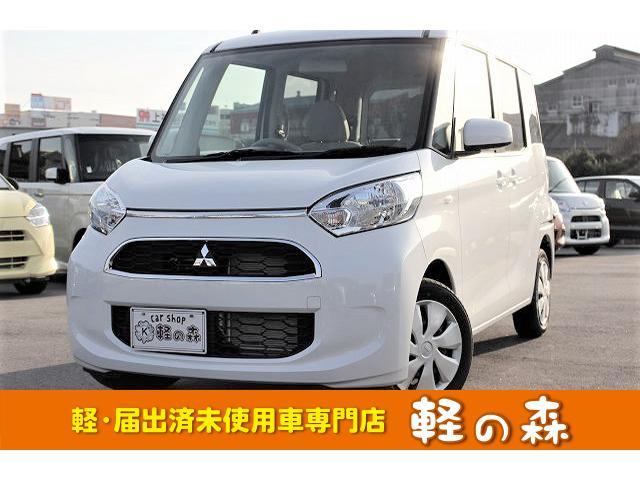 三菱 M 軽自動車 キーレス 運転席シートヒーター