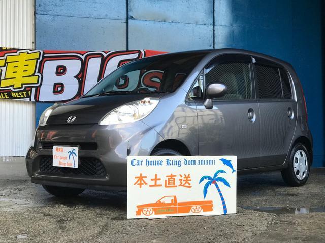「ホンダ」「ライフ」「コンパクトカー」「鹿児島県」の中古車