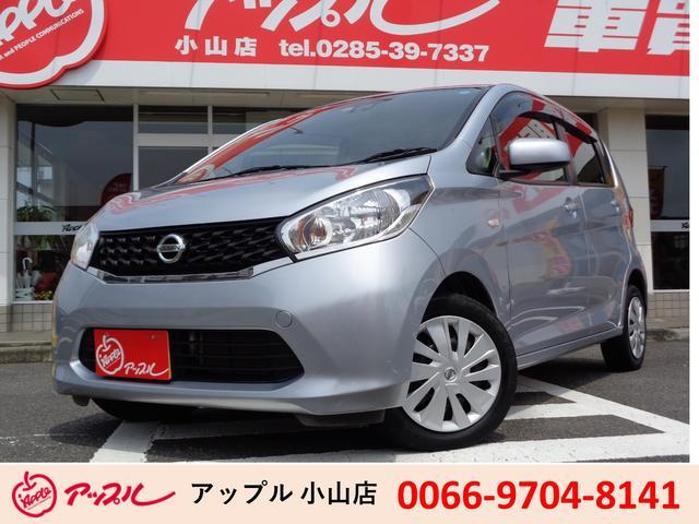 日産 J エマージェンシーブレーキ ライトレベライザー 電動格納ミラー 純正マット&バイザー 自社買取車両