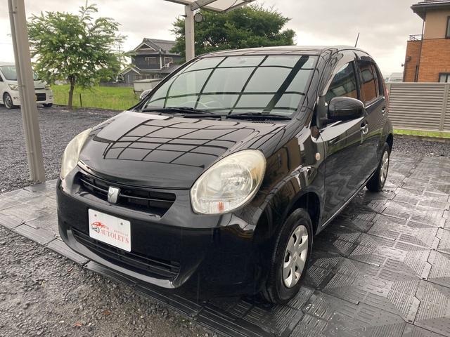 トヨタ X ユルリ ユーザー買取・純正ナビ・フルセグ・CD・DVD再生可・BlueTooth・・ETC・バックカメラ・スマートキー・車検R4年9月