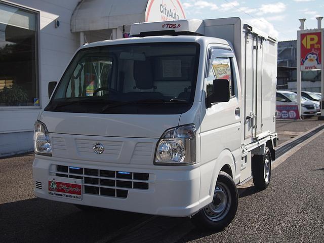 日産 冷蔵冷凍車 -30°C設定 AT車 バックモニター付き