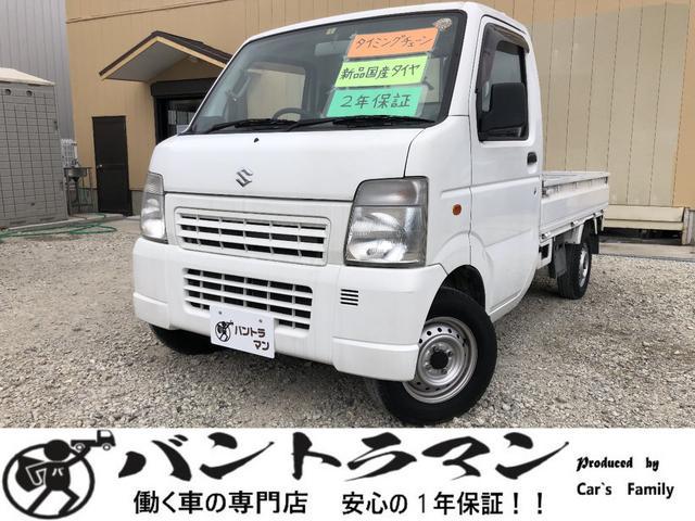 スズキ KCエアコン・PS タイヤ新品 Tチェーン 2年ラッキー保証