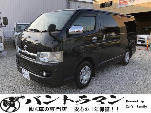 トヨタ ロングスーパーGL HDDナビ ETC 1年保証