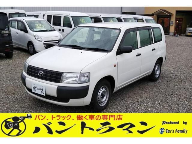 トヨタ DXコンフォートパッケージ ETC キーレス ナビ